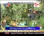 Mysore celebrates 400 years Dussehra festival