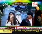 Special program -  E takish - Bollywood Badshah -   Shahrukh Khan  - Happy Birthday -   02
