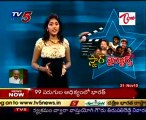 Crazy Heros Action Role With Crazy Directors -  Latest Filmi News  - 01