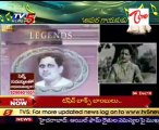 A Special Story on Great Singer,Late Sri Ghantasala V rao 88th Jayanthi