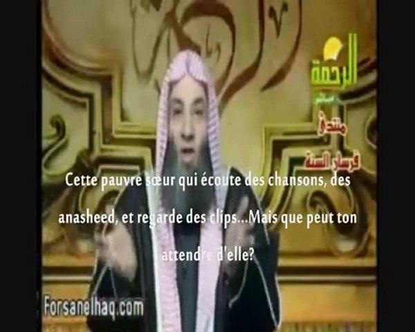 Cheikh Mohamed Hassan : Anasheed halal ou haram