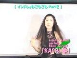ncKYO-KAORI学 060109 インド Part.02