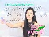 ncKYO-KAORI学 060116 インド Part.03