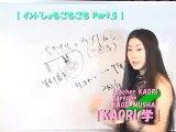 ncKYO-KAORI学 060206 インド Part.05