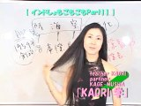 ncKYO-KAORI学 060327 インド Part.11