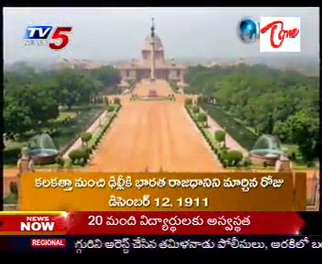 In 1911 India's Capital shifted from Calcutta to Delhi