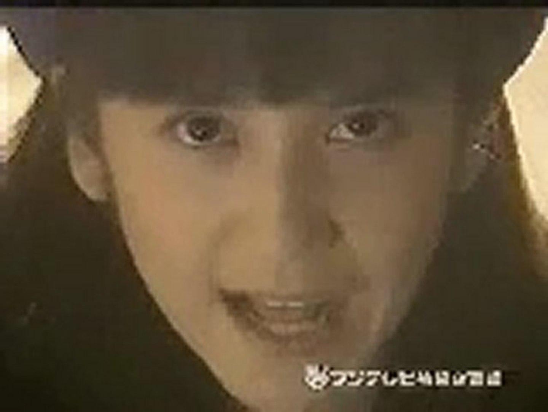 ゴースト・スープ GHOST SOUP Trailer 1992 Iwai, Shunji