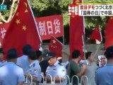 2012-9.18 「デモじゃない!テロ行為」中国反日デモ  しりたがり