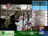 Geo F.I.R - Garment Factory in Residential Area Inspected - 19th september 2012 part 2