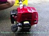 ゼノア肩掛け式 エンジン刈払機 BCZ300W-EZ(29.5cc)(2012年09月23日)