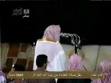 HD Makkah Isha 22nd Sep 2012 by Sheikh Talib