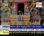 Tirdha Yatra - Sri vaikuntham Divya Kshetram,tuticorin dist Tamilnadu_03