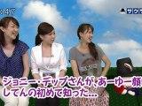 sakusaku 110720 3 DVDコーナー:『ツーリスト』