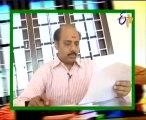 Abhimani - Kathi Lanti Game Show - Curtain Raiser - 02