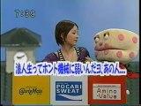 sakusaku 20040816「カエラちゃんはジゴロウの右足をもみもみ...」2/4