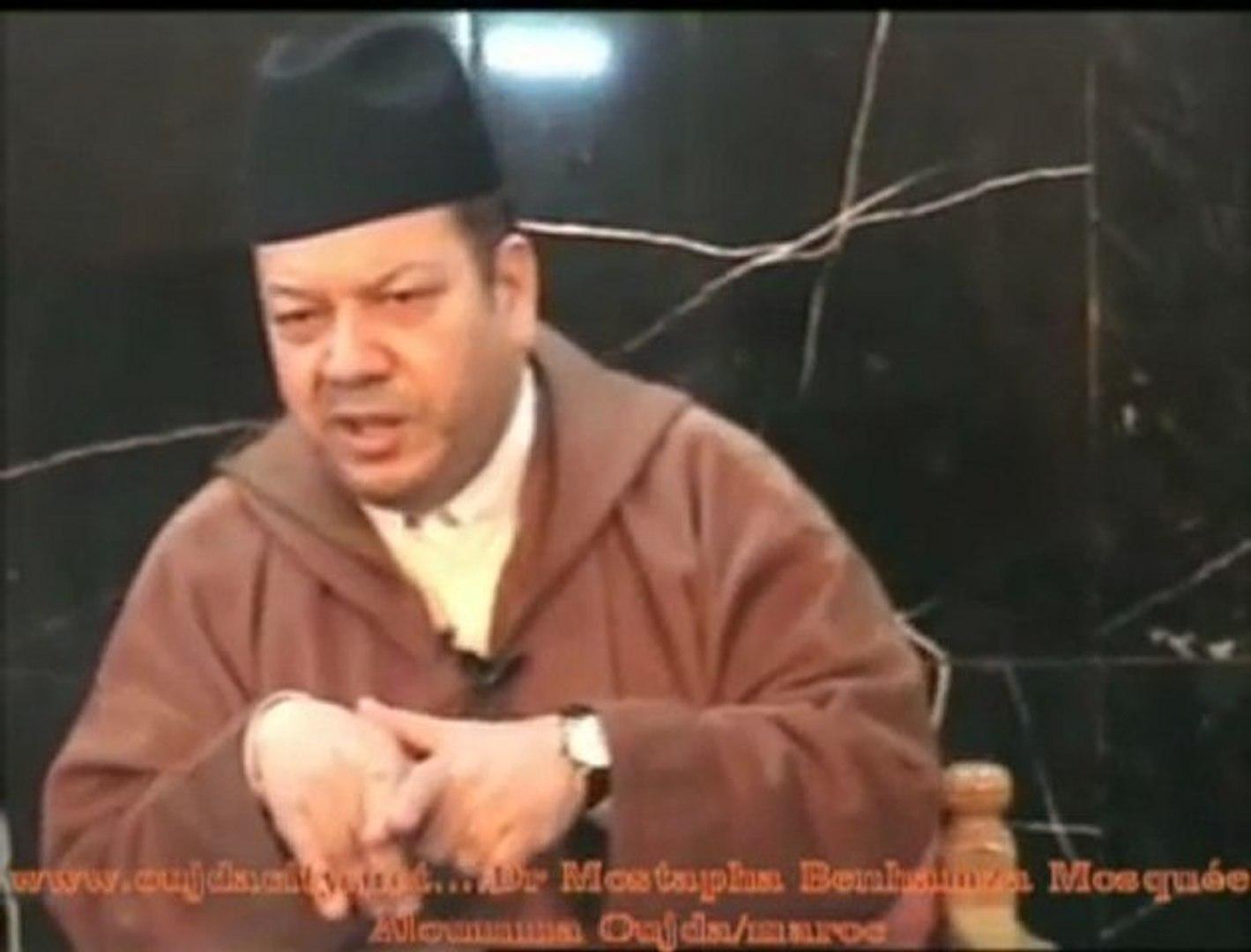 دروس في تفسير القرآن للدكتور مصطفى بنحمزة / بمسجد الأمة بوجدة / المملكة المغربية