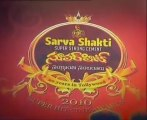 Super Hit Sankranthi Sambaralu Press Meet