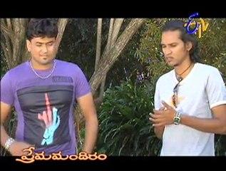 Prema Mandiram - Episode 1173