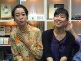 世田谷Webテレビ(2010年9月23日放送分)