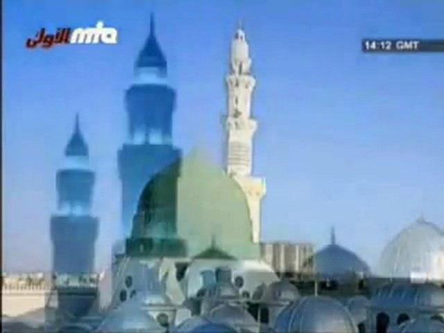 Güzel bir ilahi (Arapça) Islam Ahmadiyya