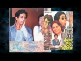 Five Deserving Bollywood Films That Failed At The Box-Office – Latest Bollywood News