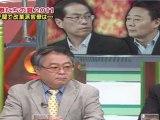 古賀茂明氏の去就問題/官僚たちの夏2011