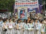 20 juillet 1999, La persécution du Falun Gong en Chine