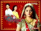Looteri Dulhan  - 1st August 2011 Video Watch Online p2
