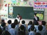 芦田愛菜-鈴木福-めざましテレビ