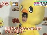 芦田愛菜-やじうまテレビ-2011-08-05