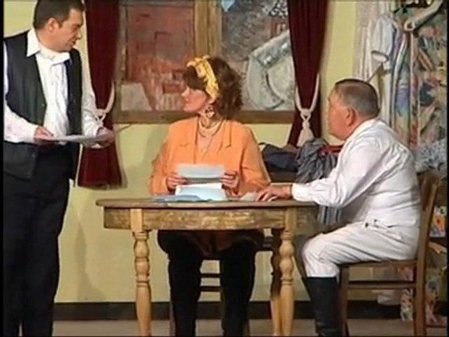 (2005) Interdit au public
