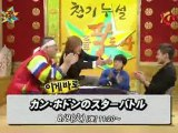 KNTV 2011年8月のキム・ヒョンジュン出演番組予告