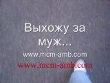 Femmes russes - rencontres & mariages (photos gratuites)