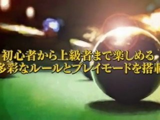 Trailer  de Arc Style: Jazzy Billiards 3D Professional
