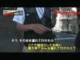 福島第一原発に作業員を送り込む暴力団