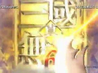 Promo Trailer de Dynasty Warriors 7 : Xtreme Legends