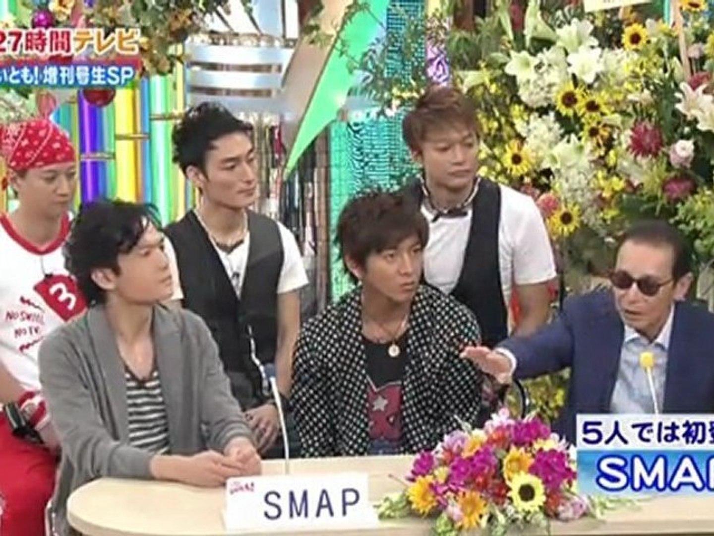 テレフォンショッキング '11/7/24 SMAP - 動画 Dailymotion