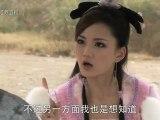 Film4vn.us-TanTeCong2011-23n-003