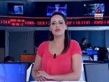 النشرة الظهر للأنباء11-07-2011 - التلفزة التونسية الوطنية