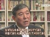 石破茂自民党政調会長 原発は核武装のために必要