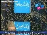 iftaar 20 AUG 11 P6