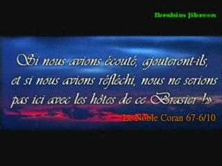 Le Saint Coran - Versets sur l'au-delà