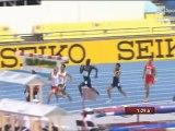 800m Heats Heat 4 IAAF World Championships Daegu 2011 - www.MIR-LA.com