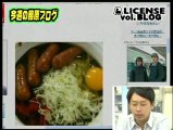 Takanori appears Japanese Online TV Programs!.7