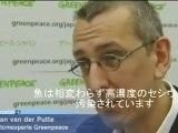 ドイツZDF-Frontal21 福島原発事故、隠される高濃度汚染の実態 拡散希望!