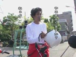 #257 [2011] Kochi 01