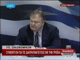 Συνέντευξη τυπου - Υπουργού Οικονομικών - Δεν υπήρξε διακοπή στις συνομιλίες