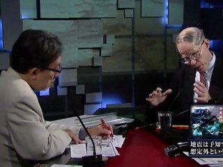 ロバート・ゲラー教授出演「地震は予知できない!!『想定外』という茶番劇」