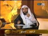 Comment lire le Coran pendant la salate - cheikh Mohamed Al Arifi