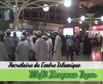 Arrive des lauréats du Concours International de Qouraan (King Abdul Aziz Holy Quran contest 2008/1429)